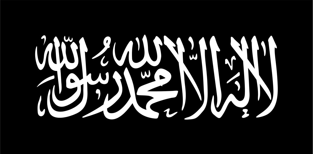 Flag of Jihad al Qaeda