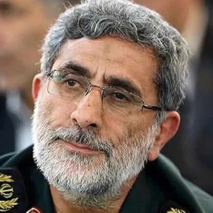 General Esmail Ghaani - New spymaster QUD Force Iran IRGC