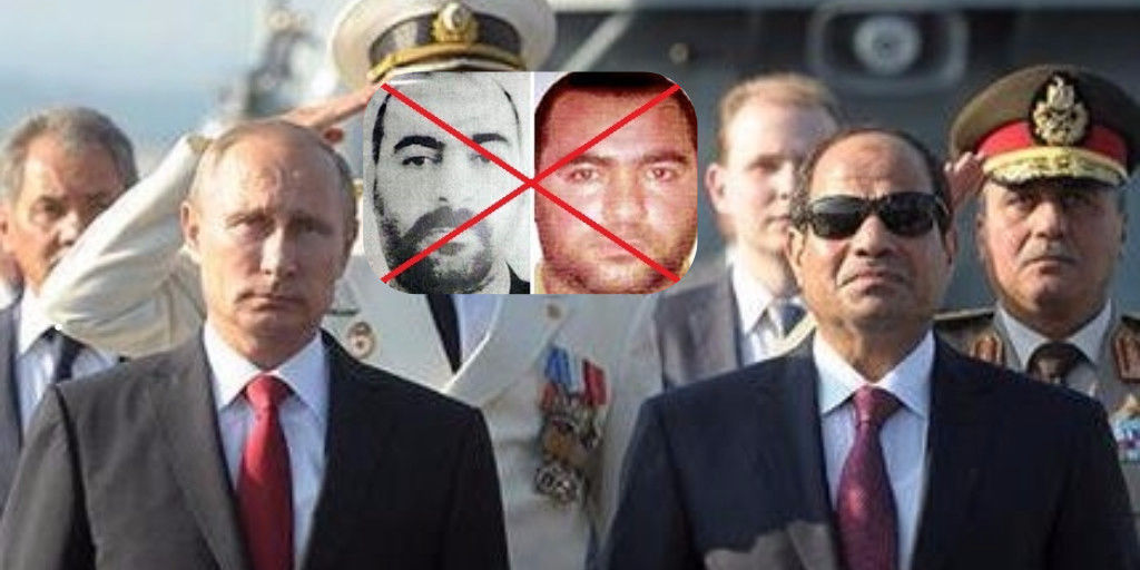 ISIS Sets Off Cold War - Terrorist to strike at the heart of Egypt Russia Alliance